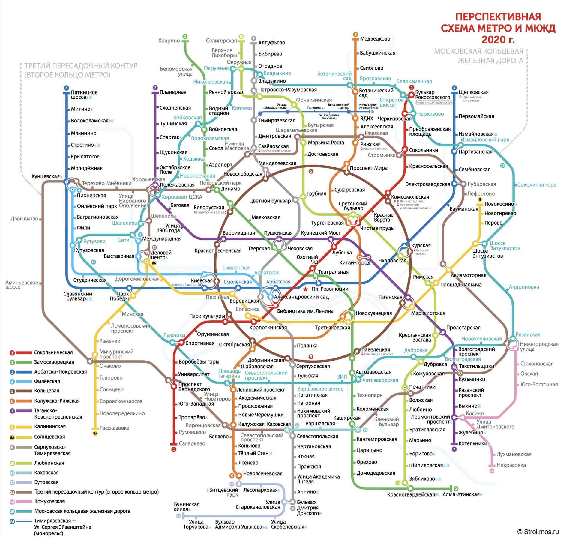 Схема метро мцк с пересадочными узлами