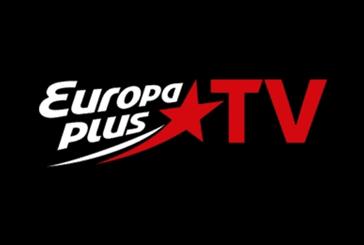 Европа Плюс ТВ онлайн