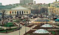 Москва, Манежная площадь веб камеры